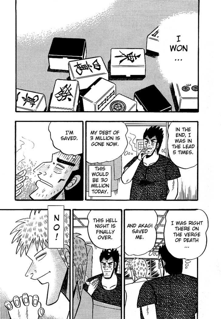 Akagi 12 Page 2