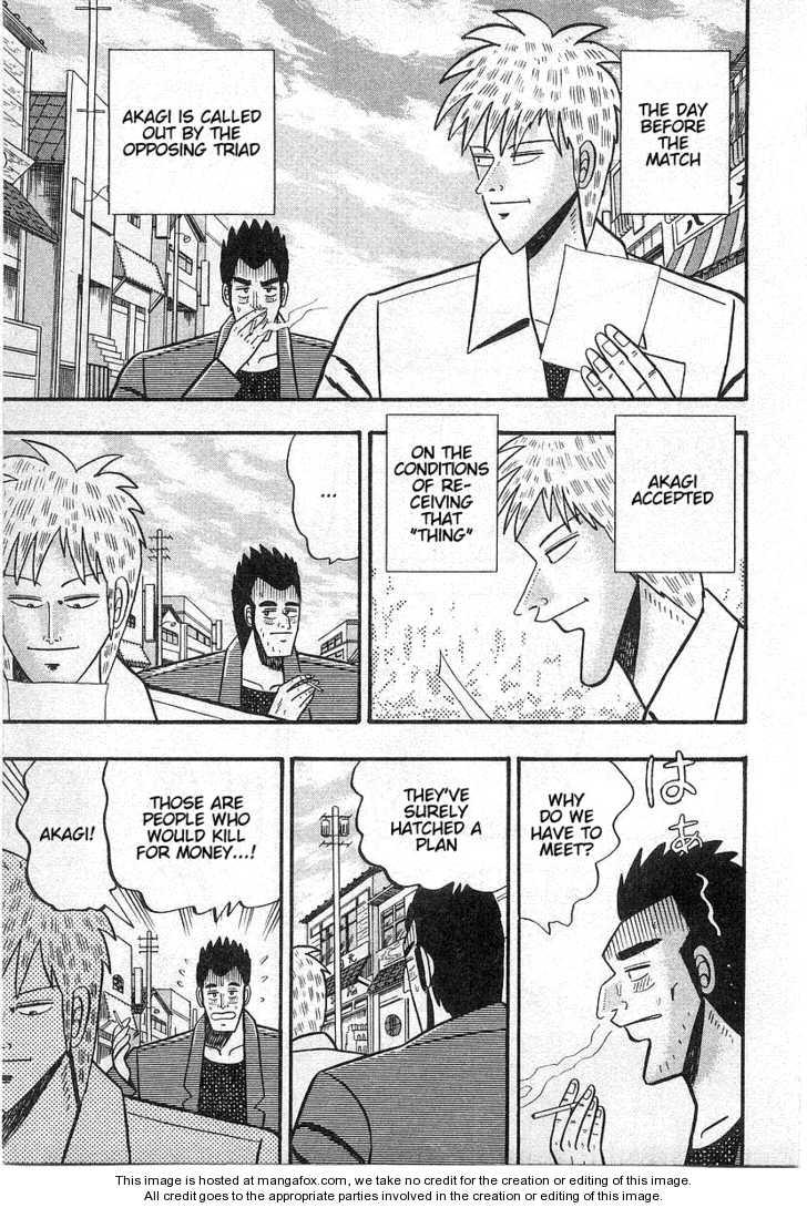 Akagi 14 Page 2
