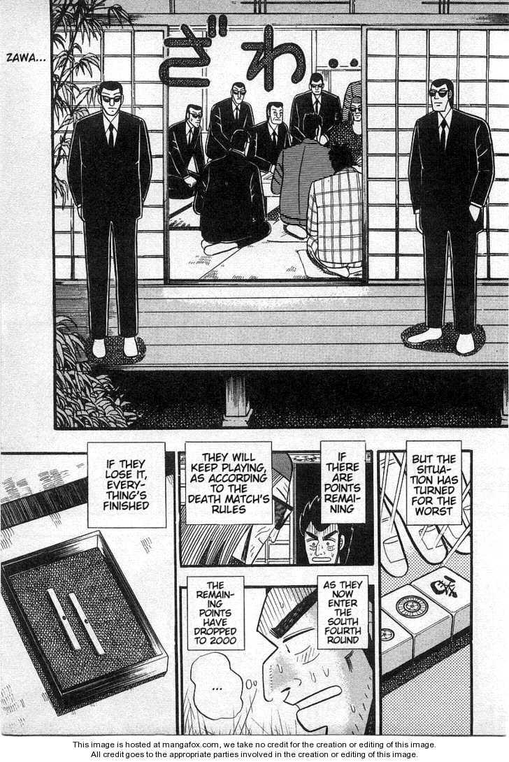 Akagi 18 Page 3