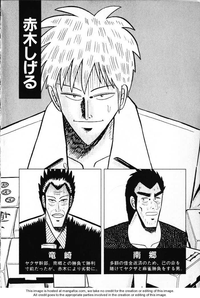 Akagi 19 Page 2
