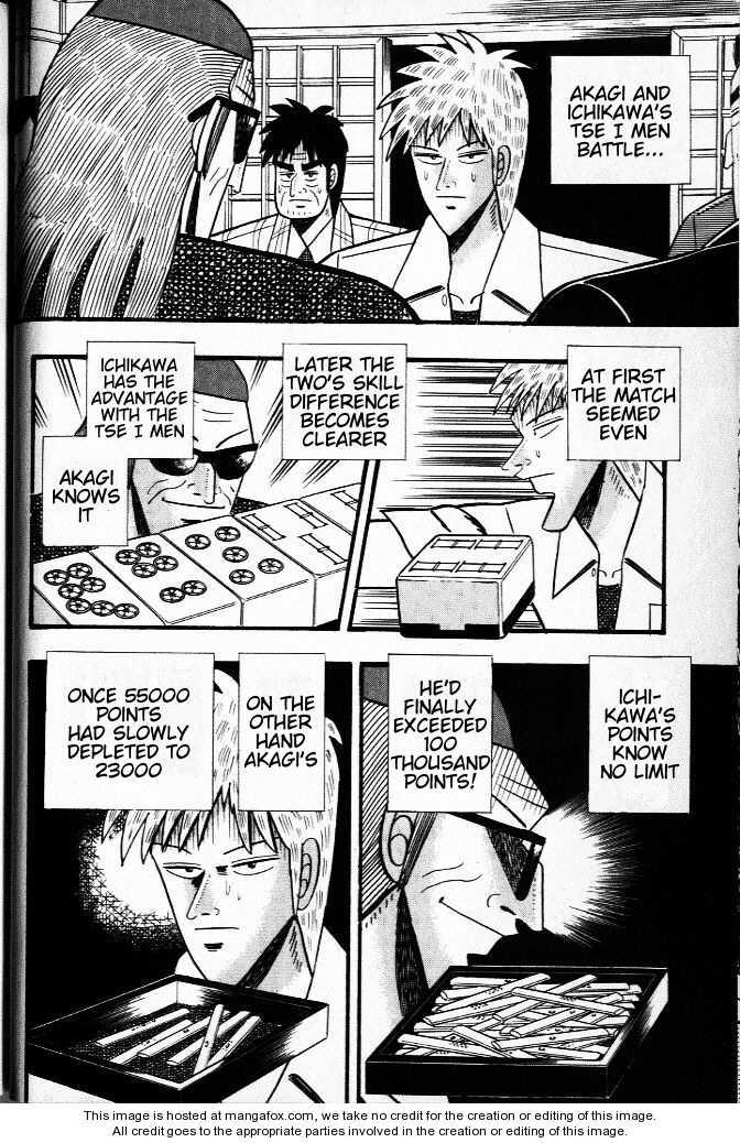 Akagi 21 Page 2