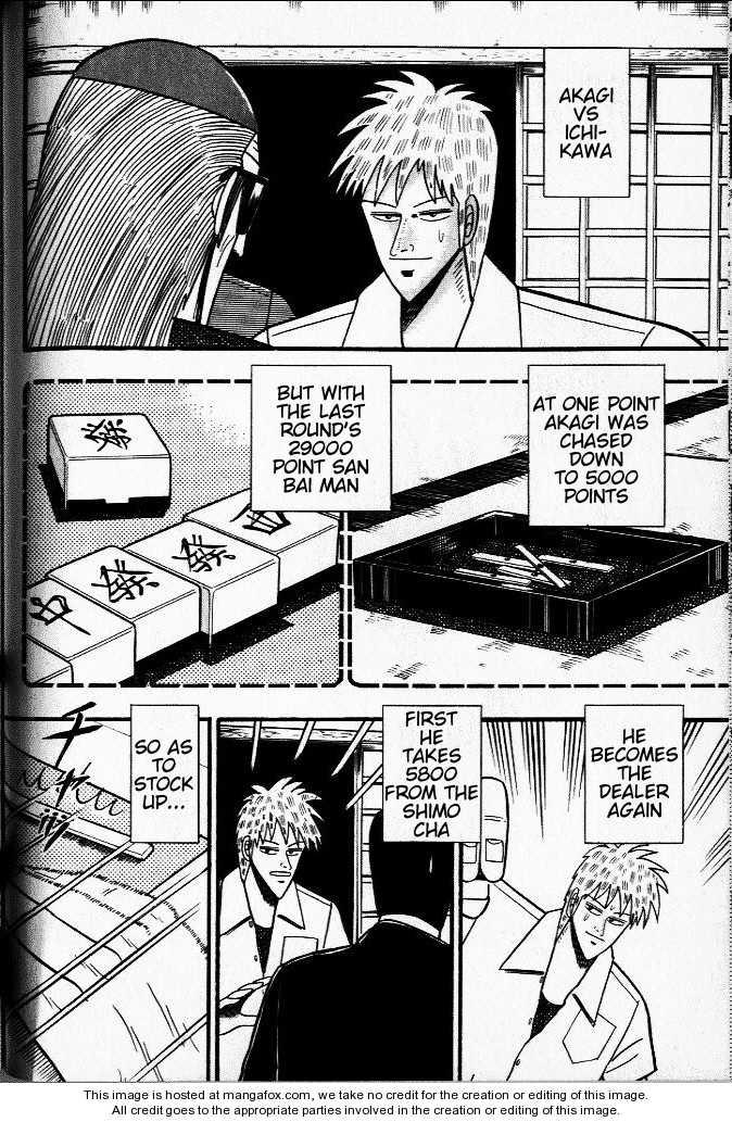 Akagi 23 Page 2
