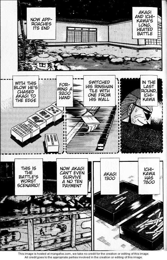 Akagi 25 Page 1