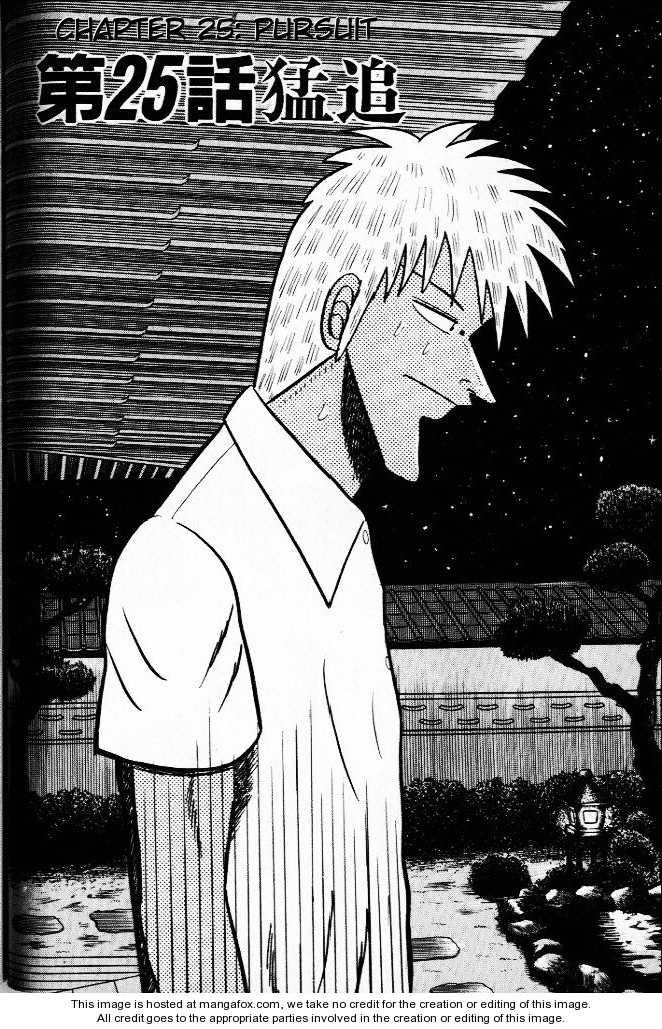 Akagi 25 Page 2