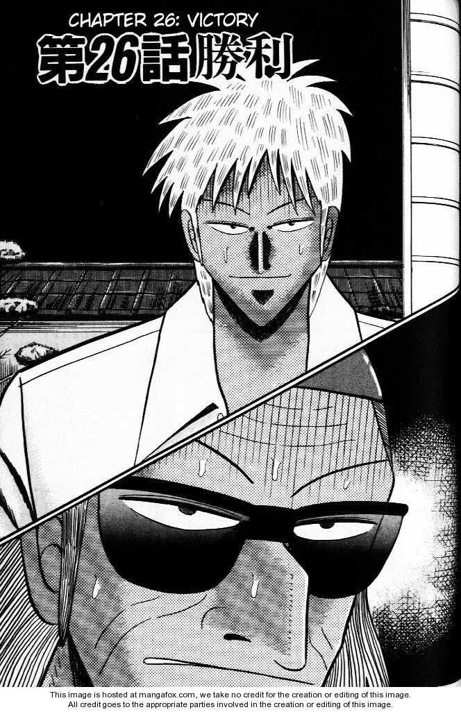 Akagi 26 Page 1