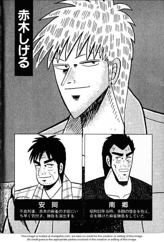 Akagi 28 Page 2