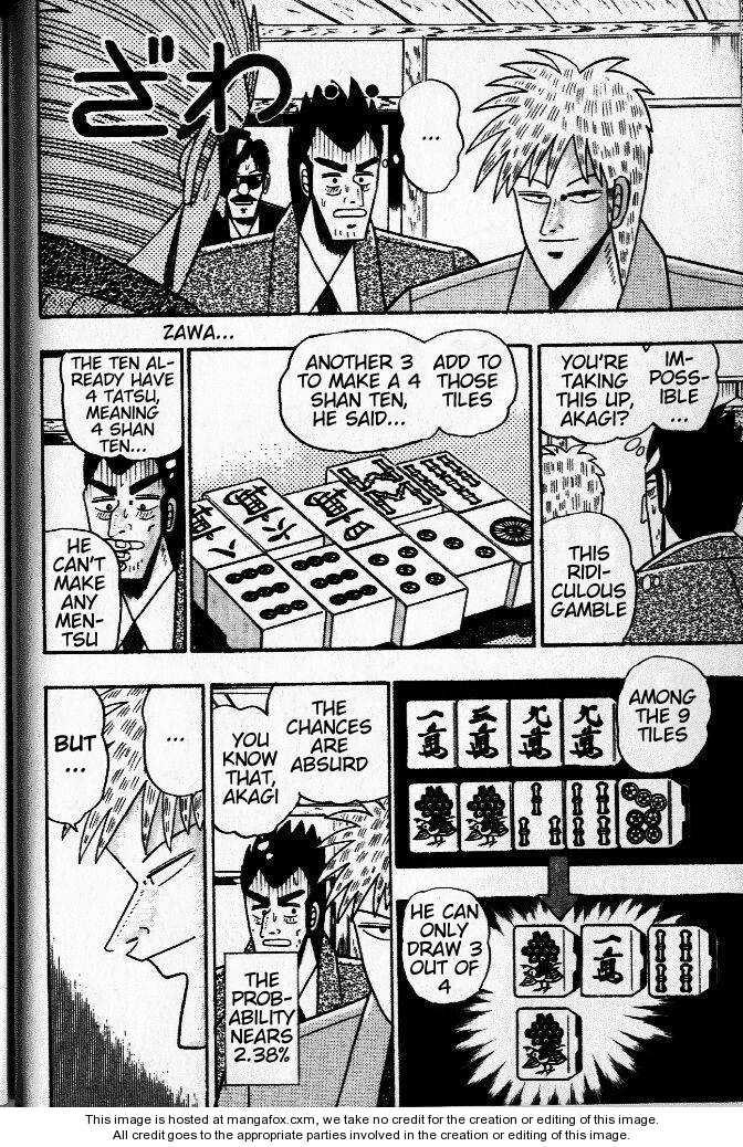 Akagi 31 Page 2