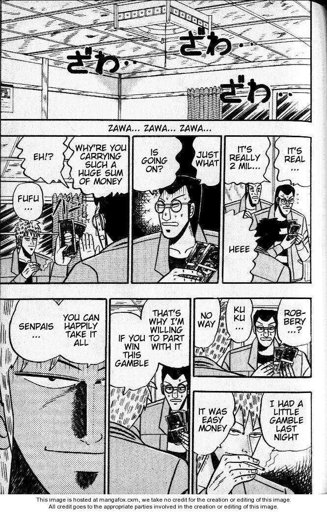 Akagi 33 Page 1