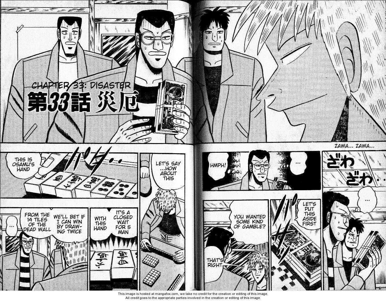 Akagi 33 Page 2