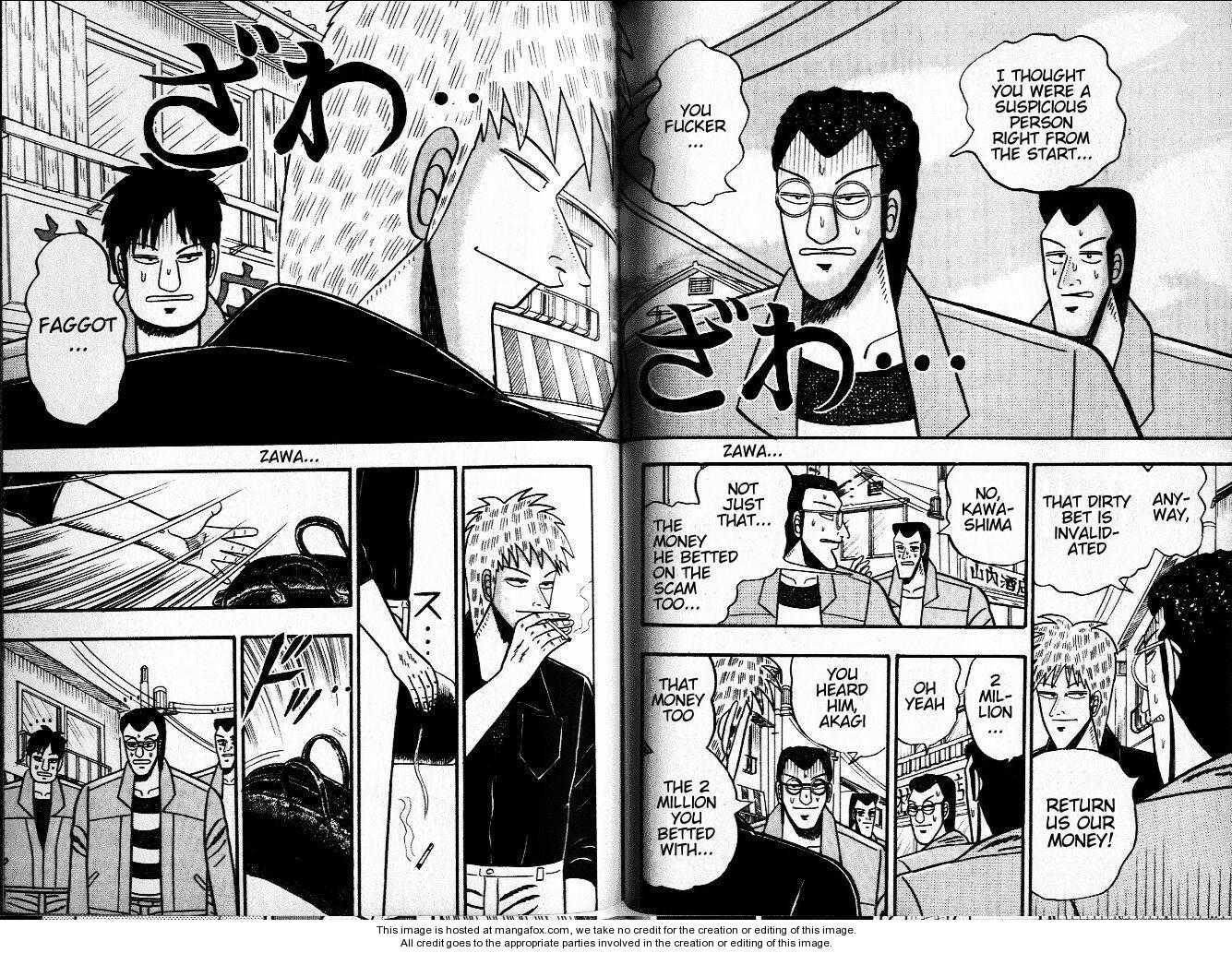 Akagi 34 Page 2