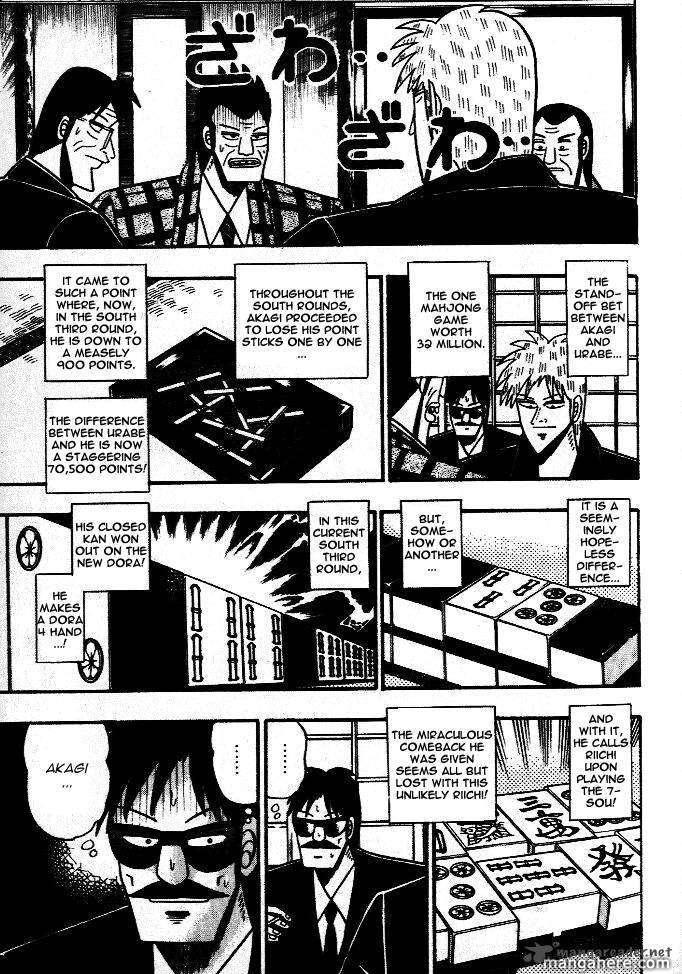 Akagi 44 Page 1