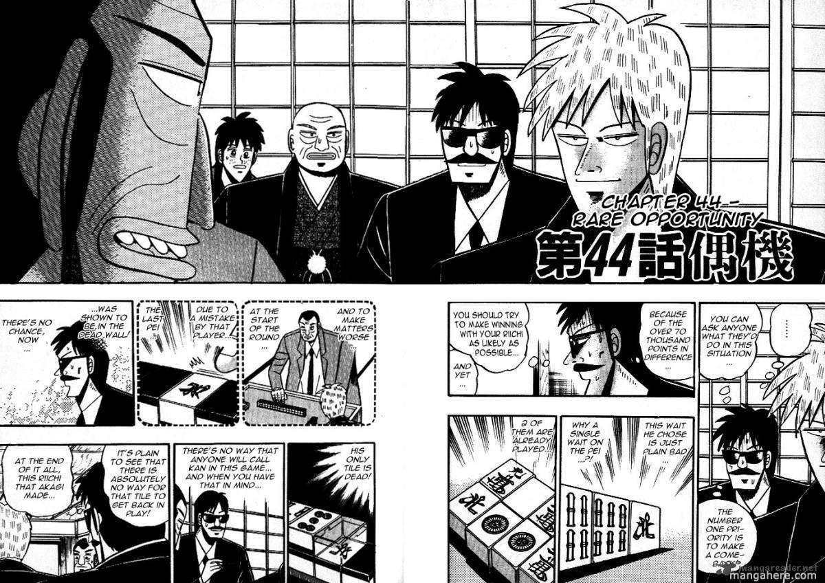 Akagi 44 Page 2