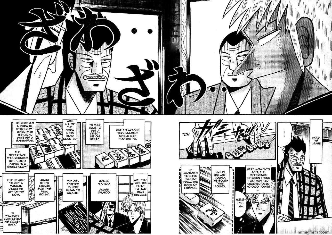Akagi 45 Page 2