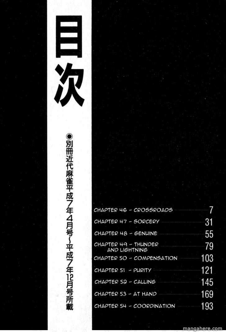 Akagi 46 Page 3