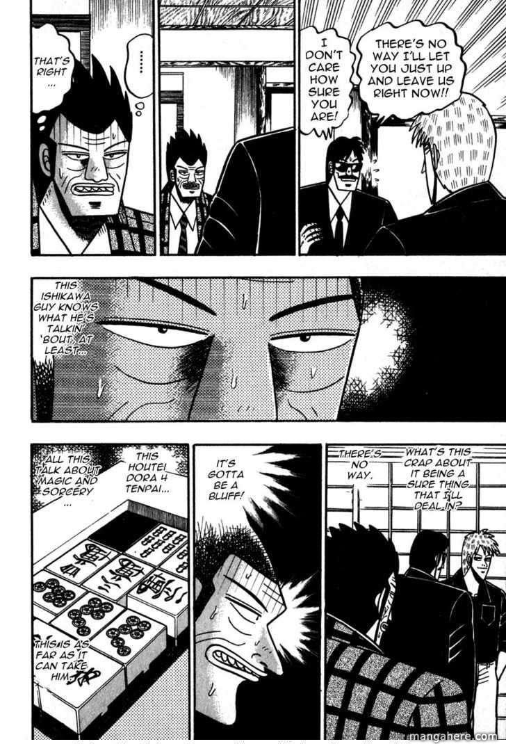 Akagi 48 Page 3