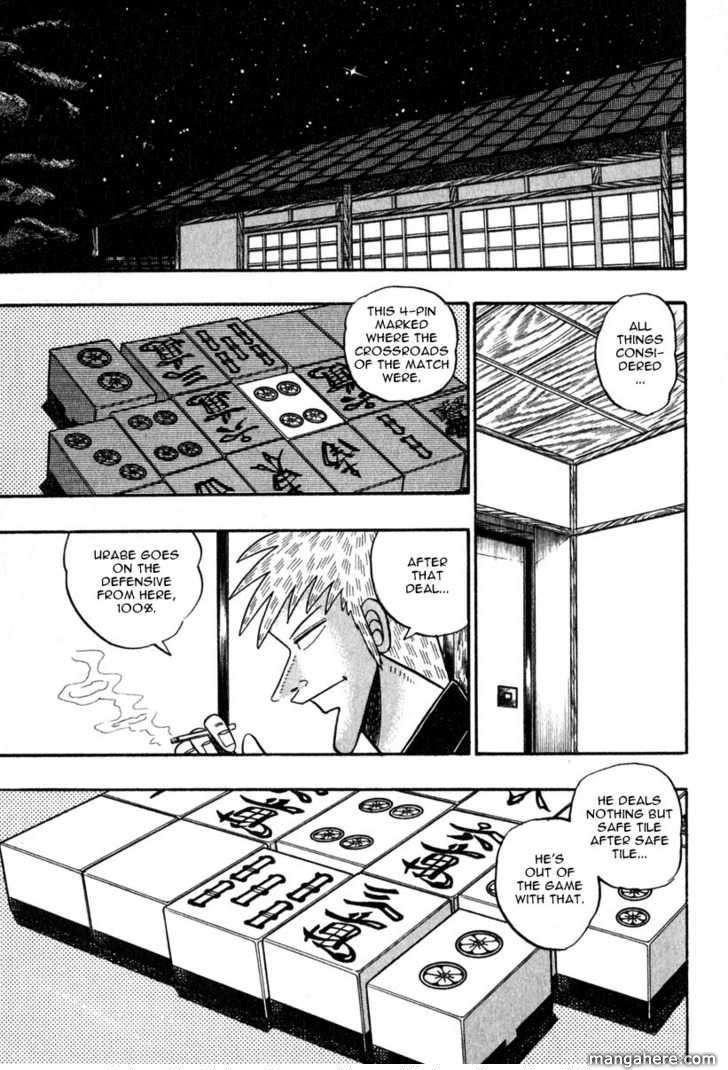 Akagi 50 Page 1