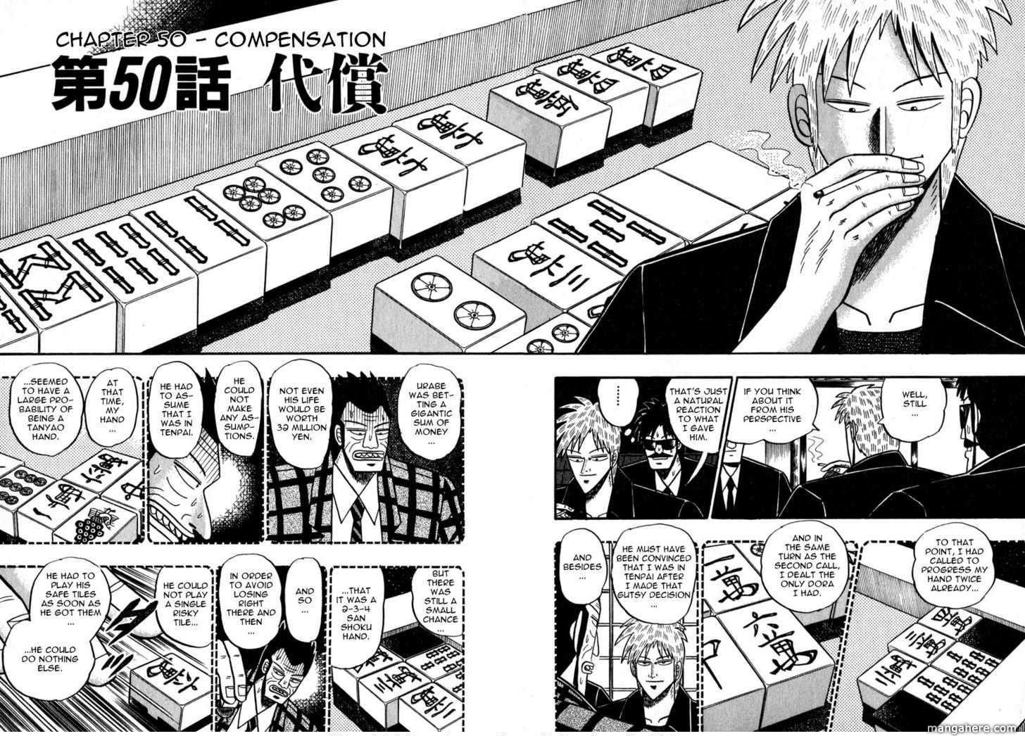 Akagi 50 Page 2
