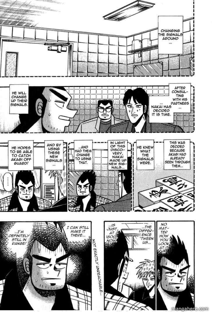 Akagi 56 Page 1