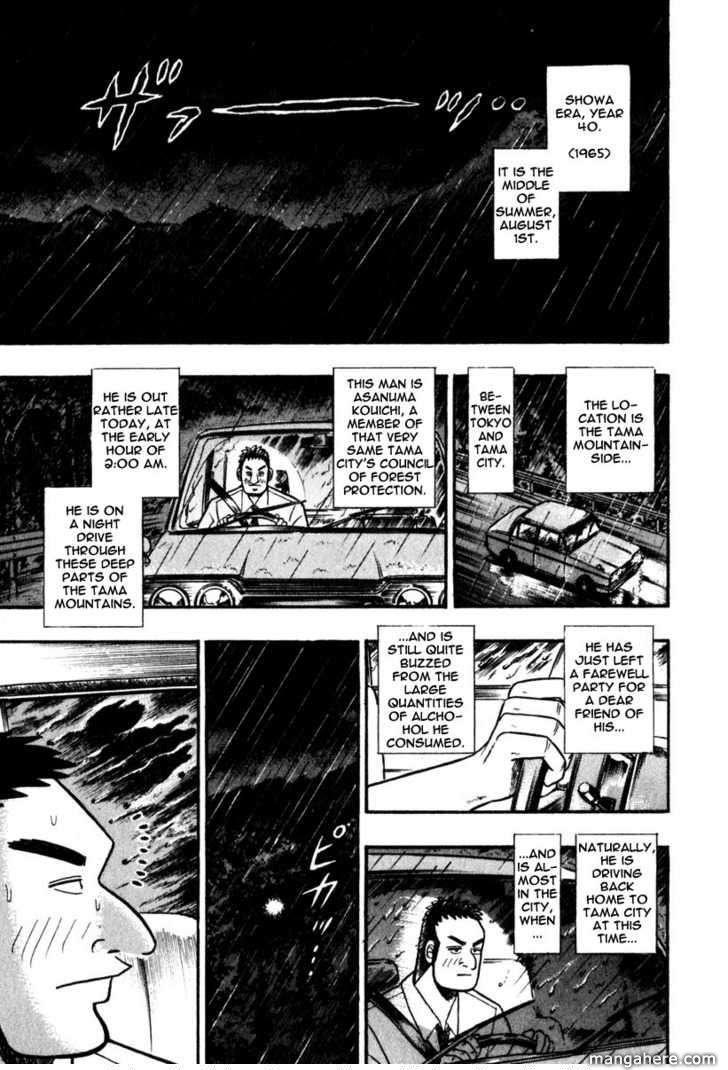 Akagi 57 Page 2