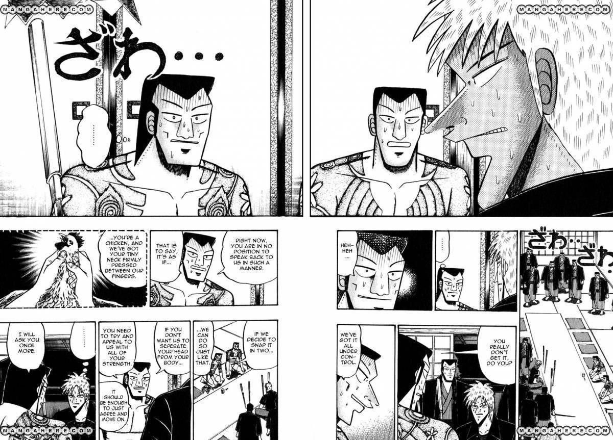 Akagi 61 Page 2