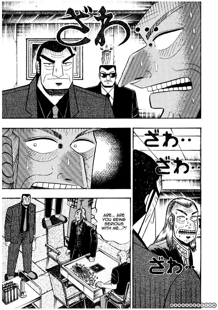 Akagi 69 Page 1