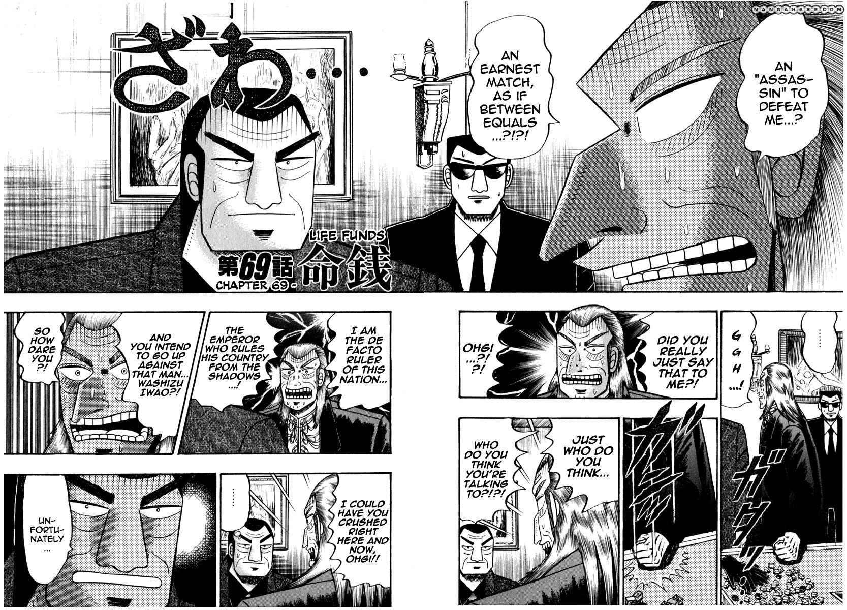 Akagi 69 Page 2