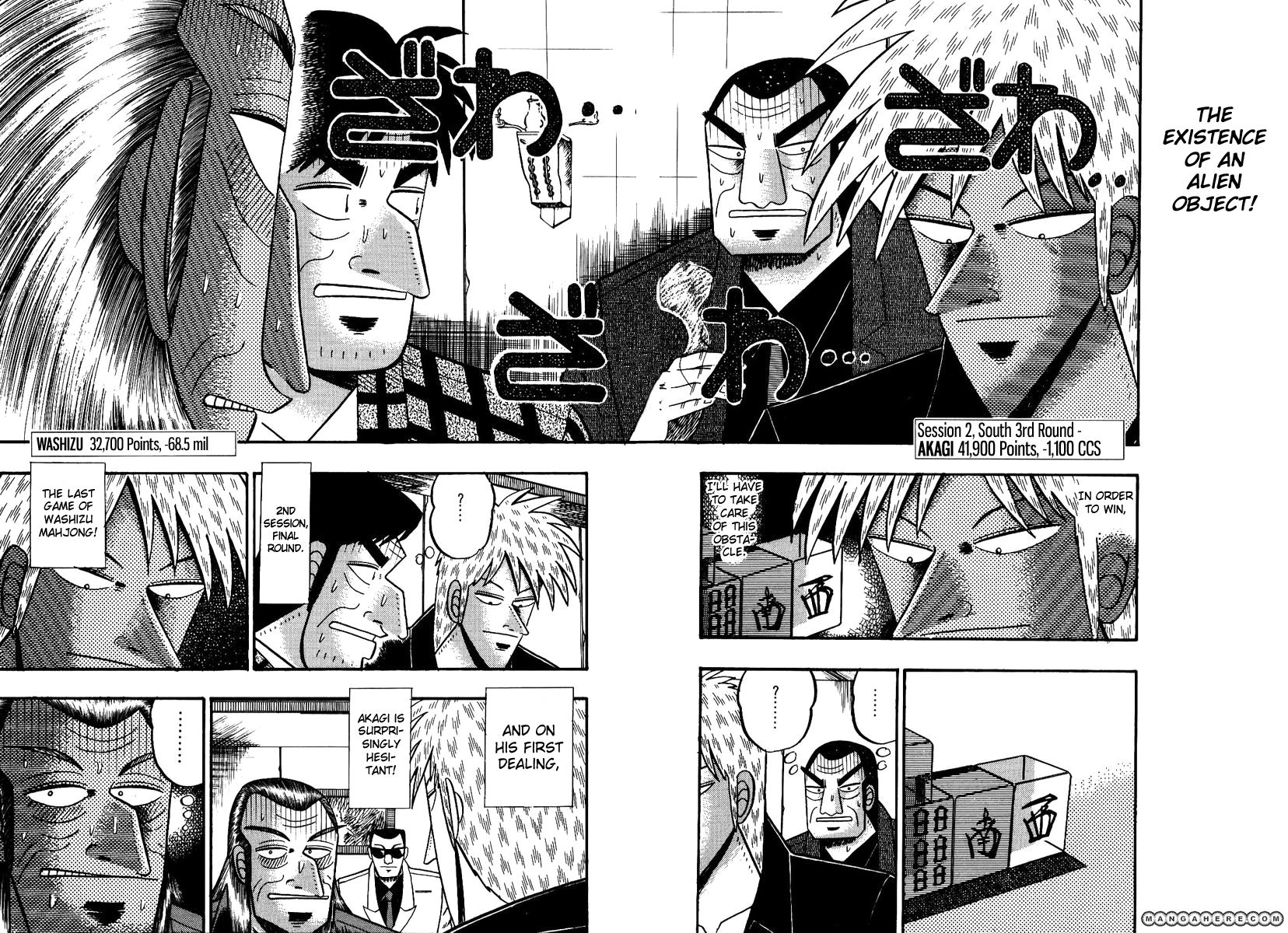 Akagi 84 Page 2