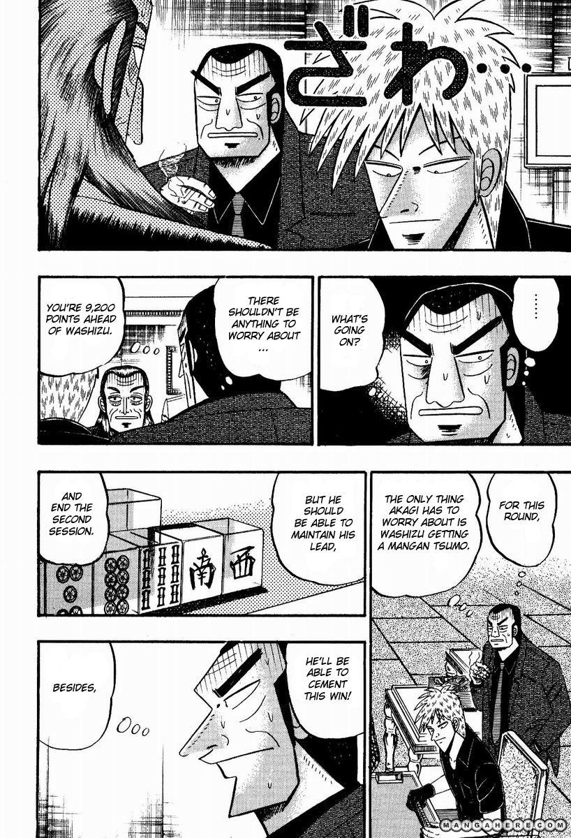 Akagi 84 Page 3