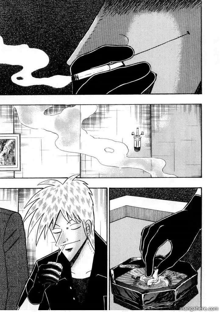 Akagi 93 Page 1