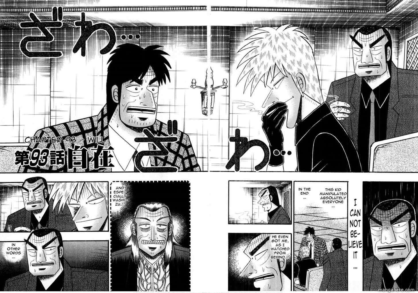 Akagi 93 Page 2