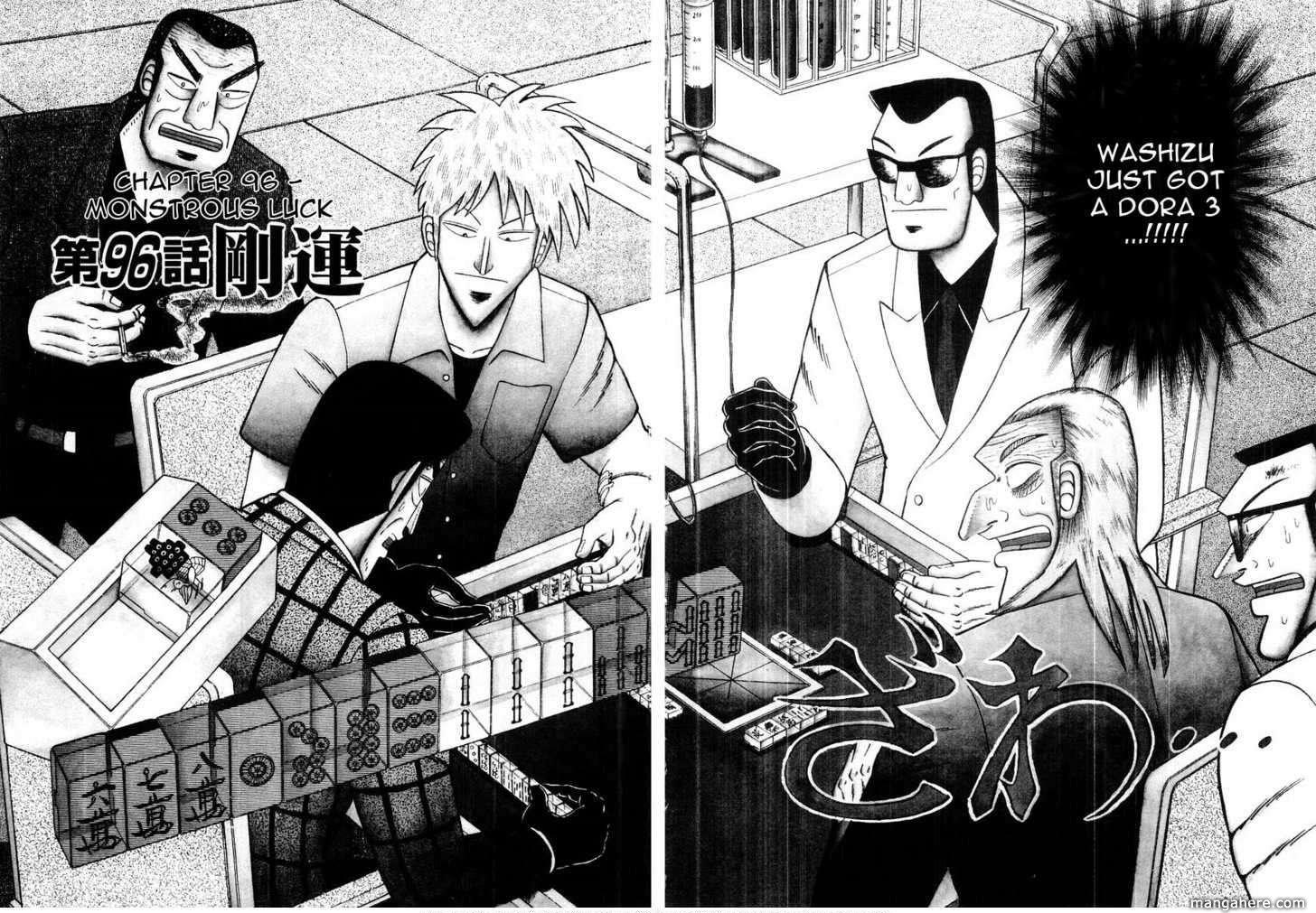 Akagi 96 Page 2