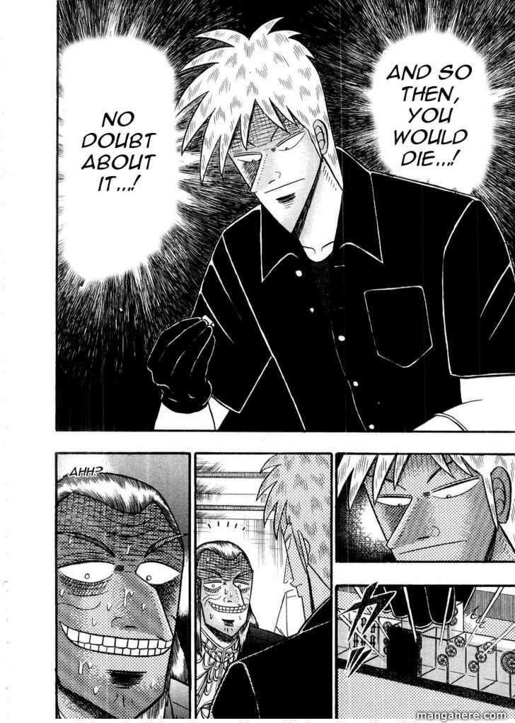Akagi 99 Page 3