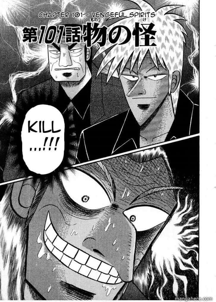 Akagi 101 Page 1