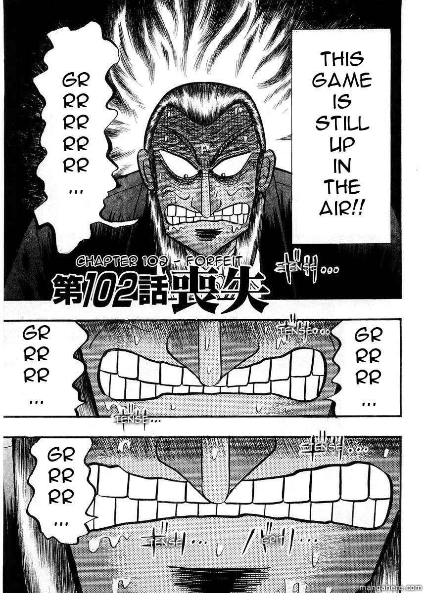 Akagi 102 Page 1