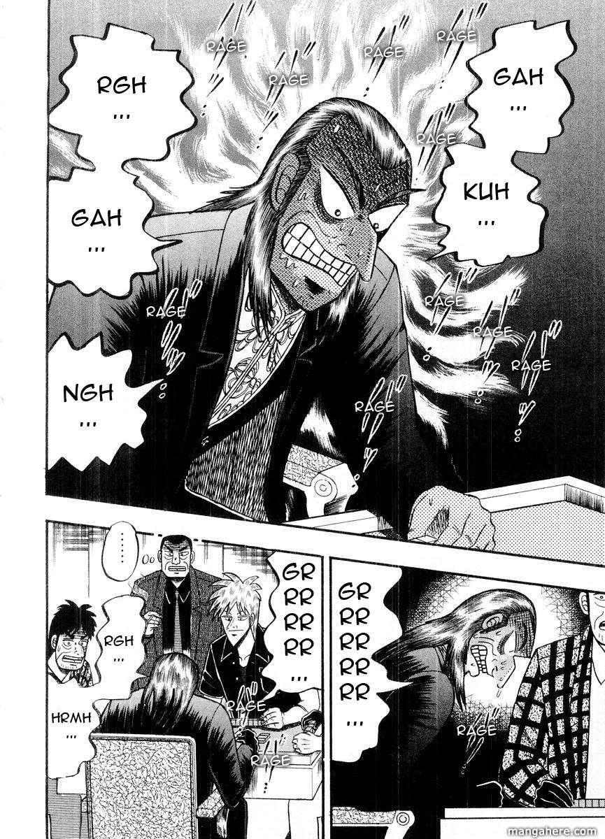 Akagi 102 Page 2