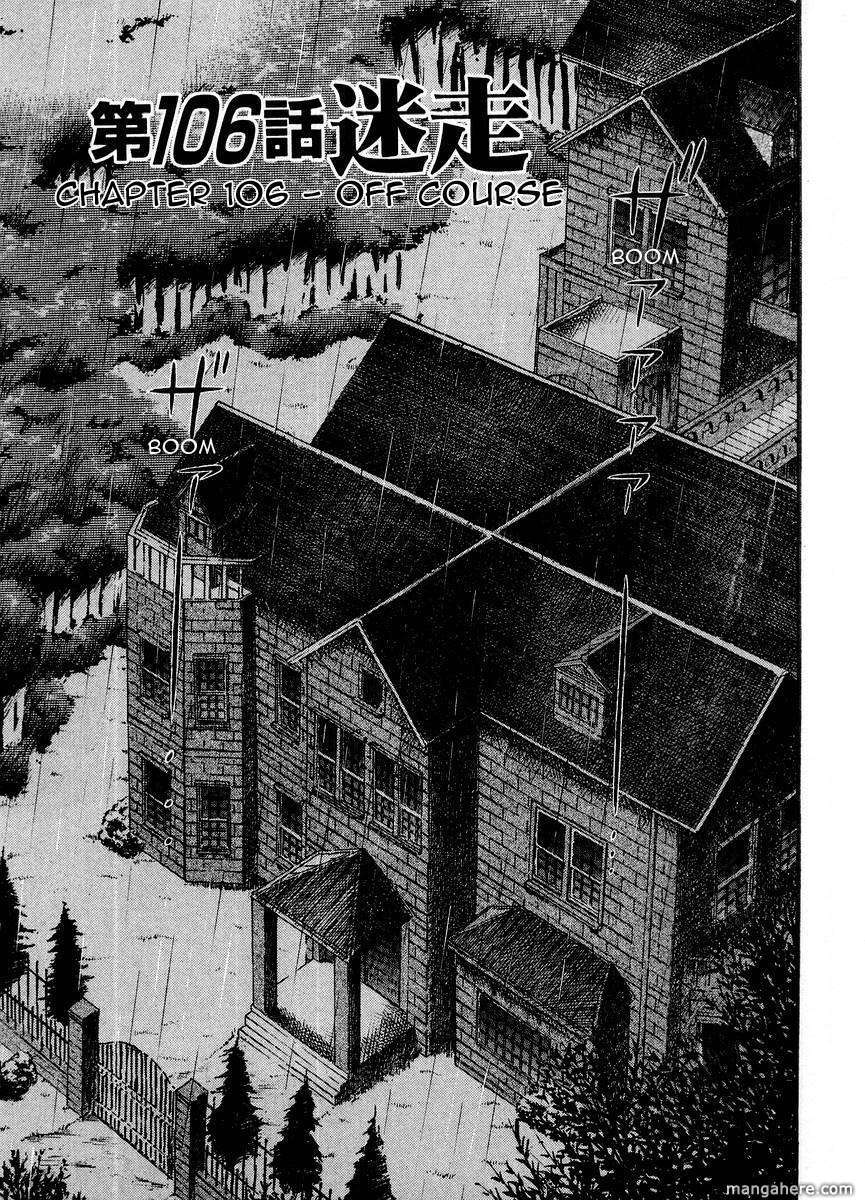 Akagi 106 Page 1