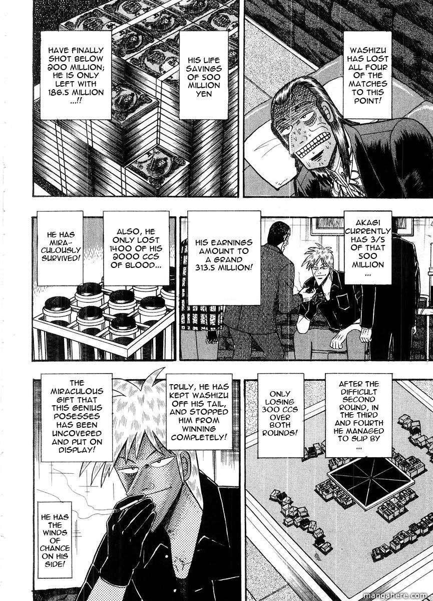 Akagi 107 Page 3