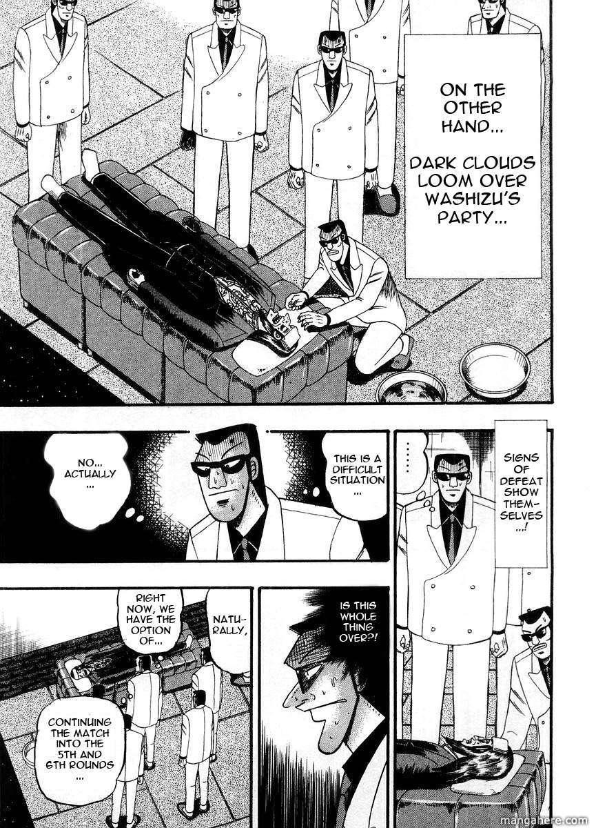 Akagi 107 Page 4