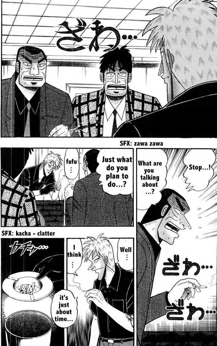 Akagi 108 Page 2
