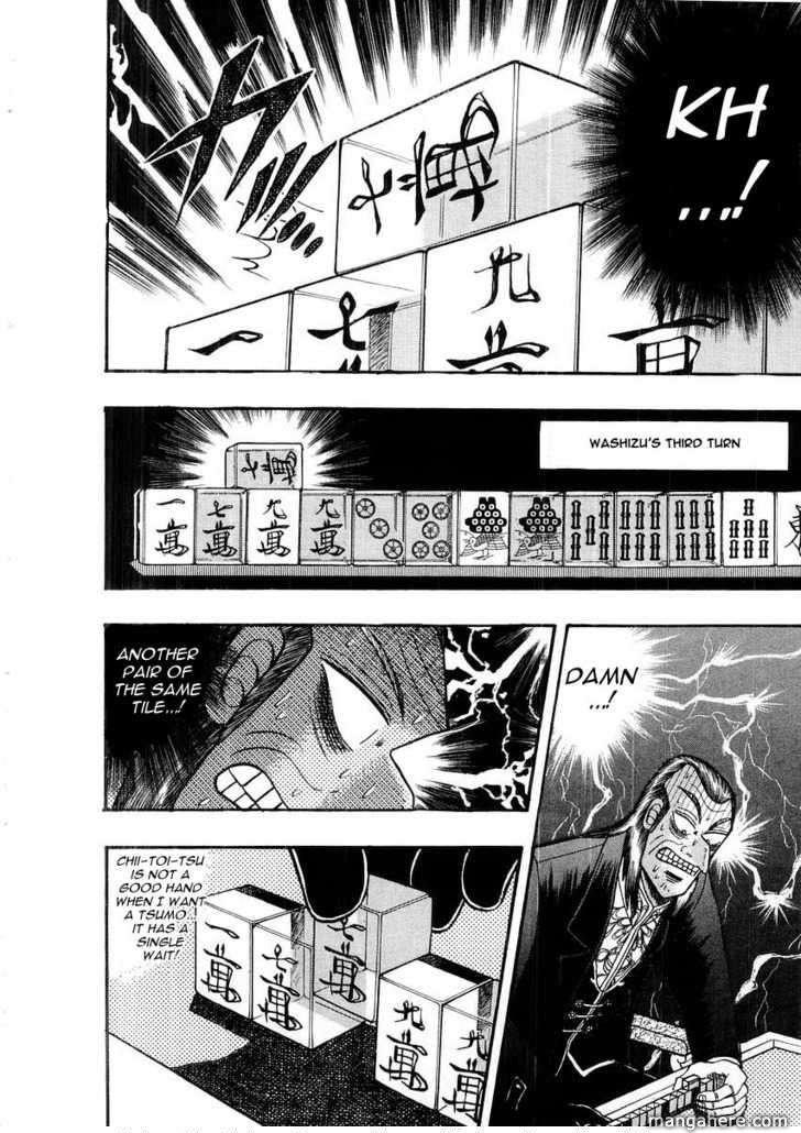 Akagi 111 Page 4