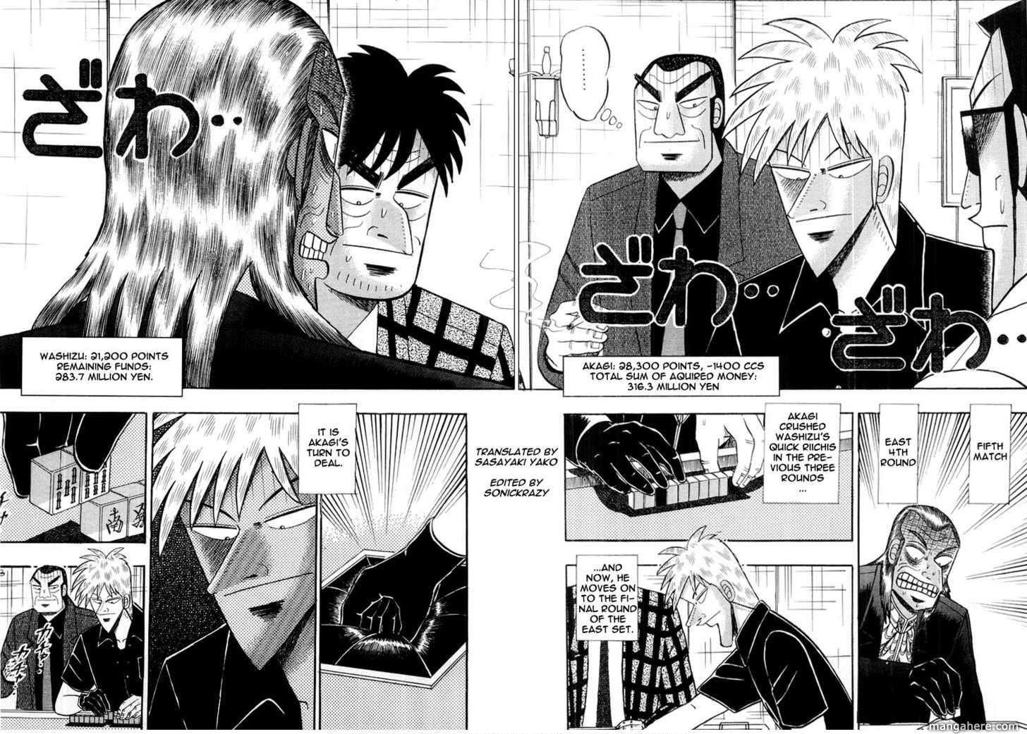 Akagi 112 Page 2