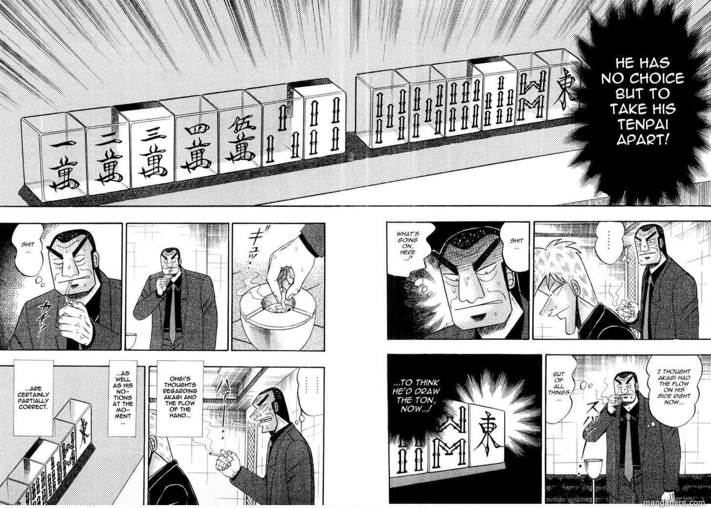 Akagi 114 Page 3