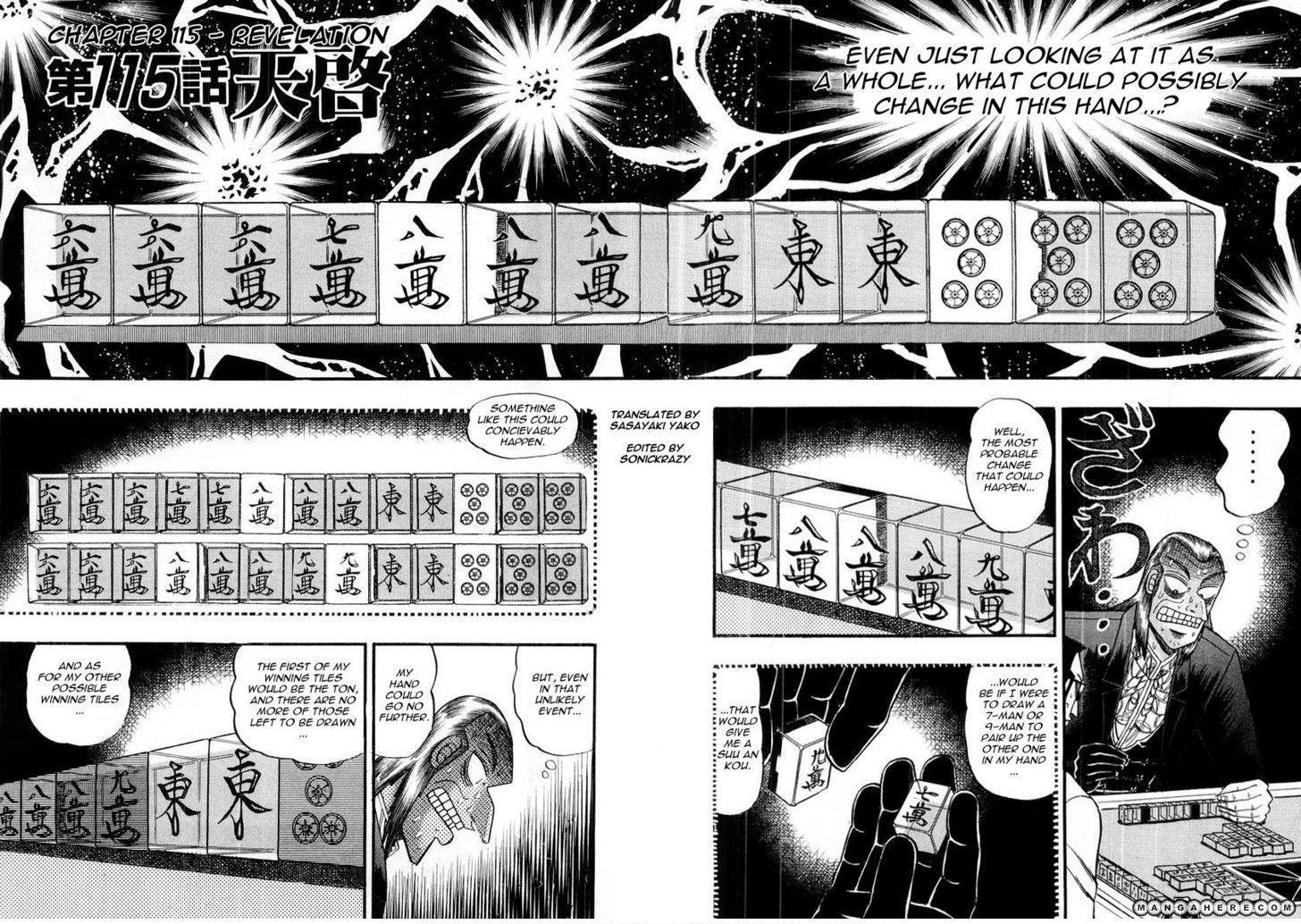 Akagi 115 Page 2