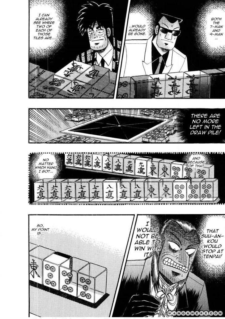 Akagi 115 Page 3