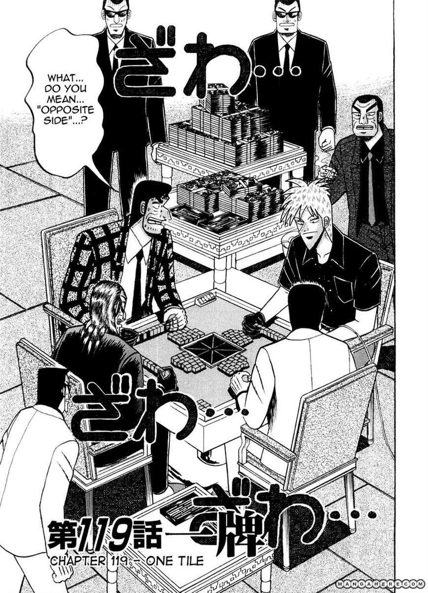 Akagi 119 Page 1