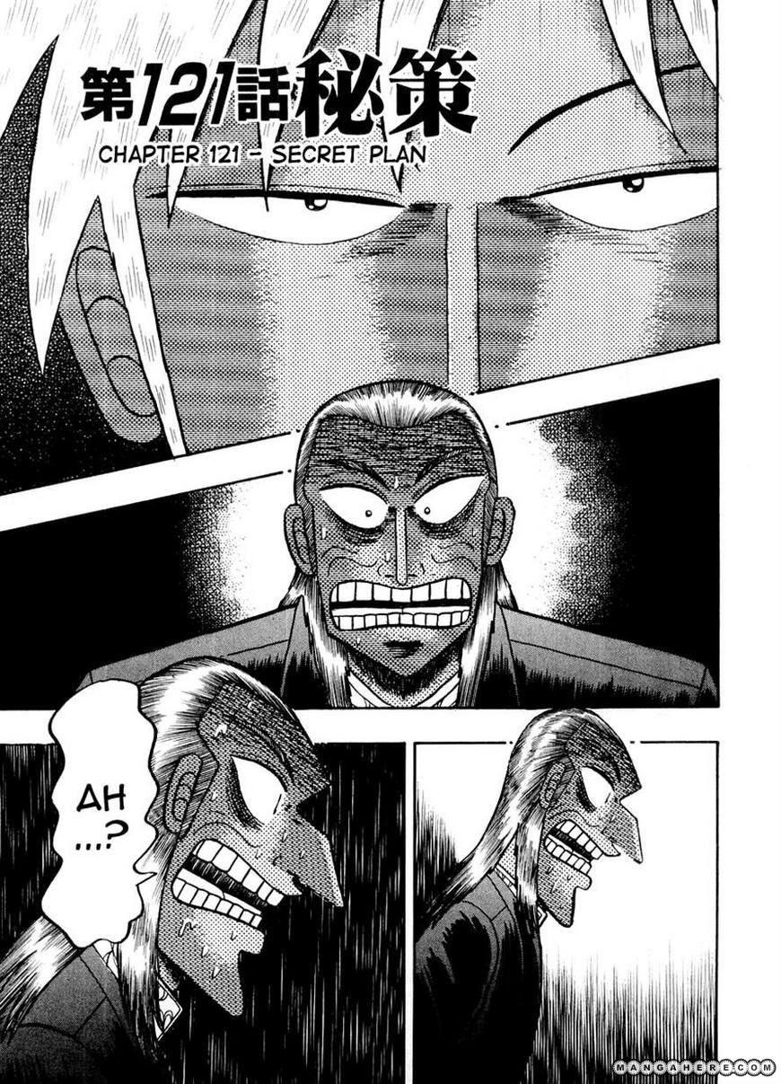 Akagi 121 Page 1