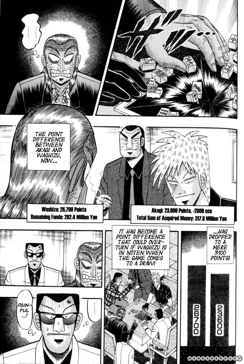 Akagi 128 Page 3