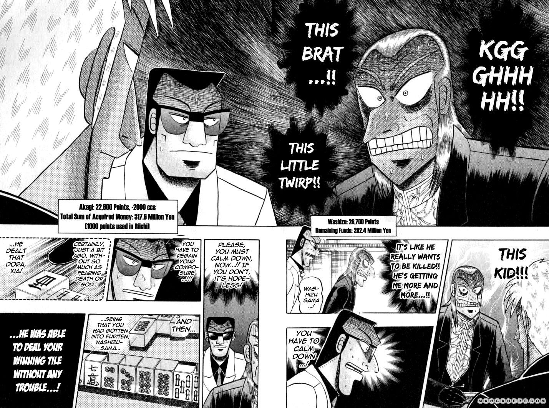Akagi 131 Page 2