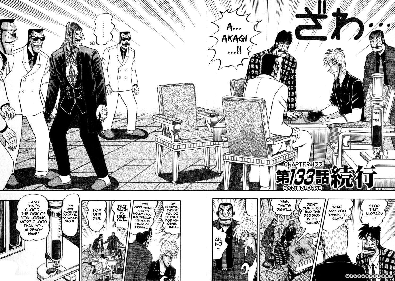 Akagi 133 Page 2