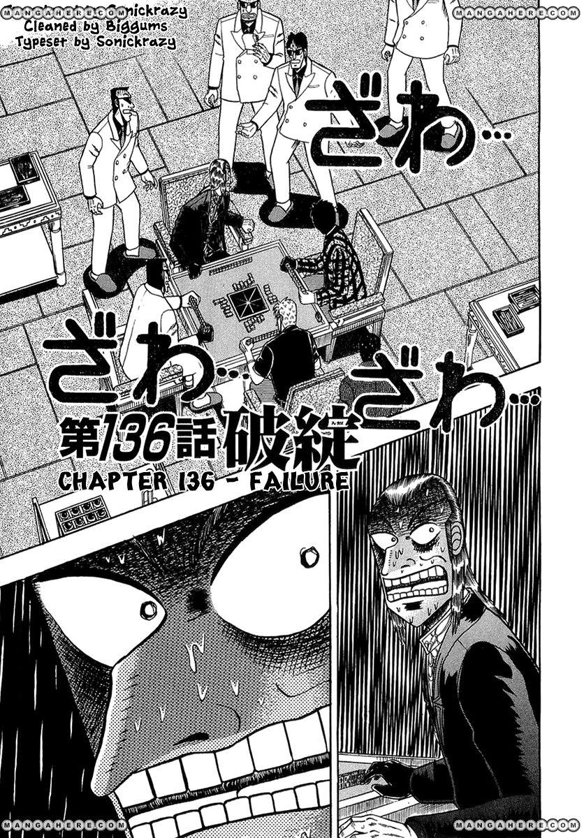 Akagi 136 Page 1